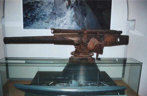 Kanon UB61